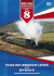 British Railways - English Branch Lines And Byways: Image 1