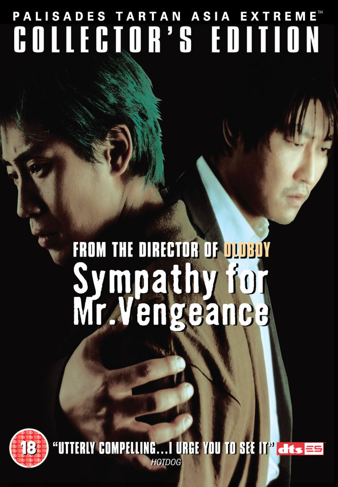 Sympathy for Mr. Vengeance - Collector