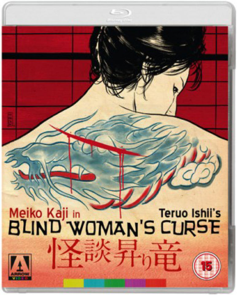 Blind Womans Curse - Double Play (Blu-Ray and DVD)