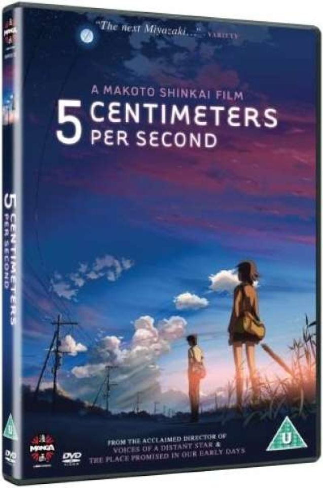 Five Centimetres Per Second