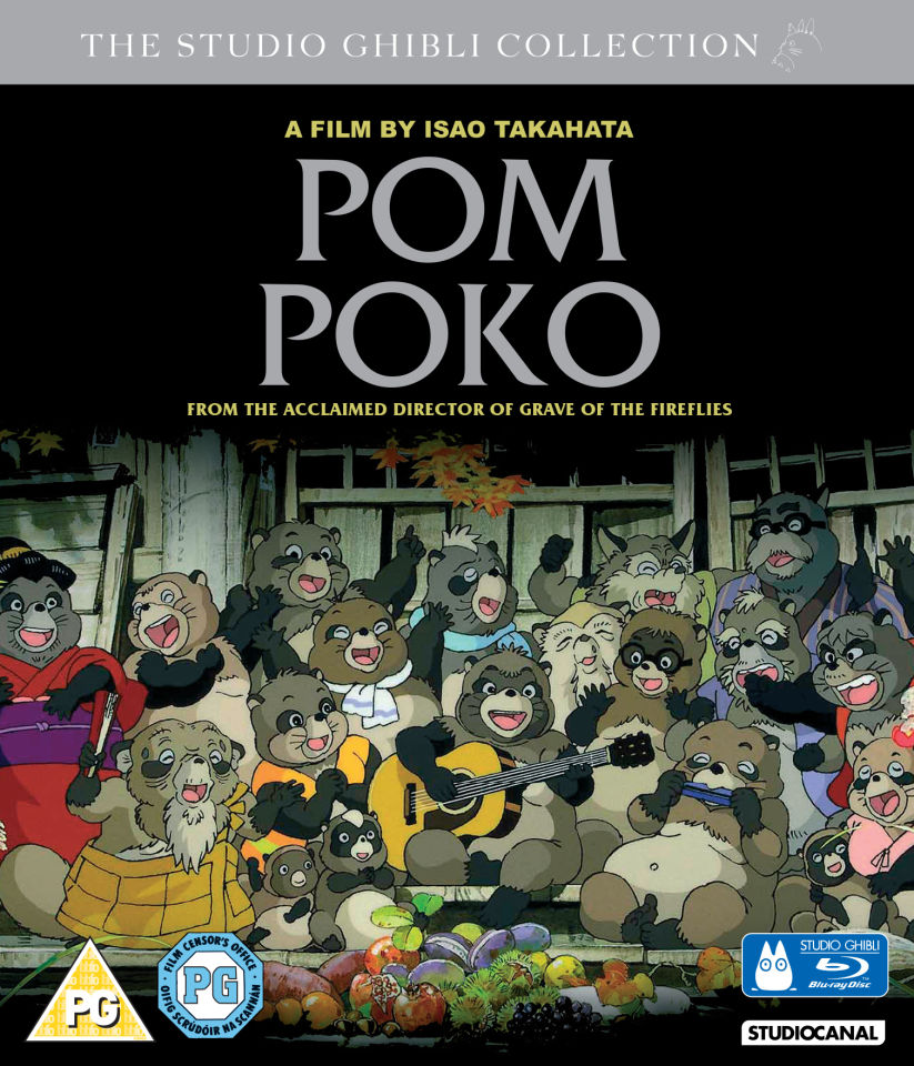 Pom Poko (Includes DVD)