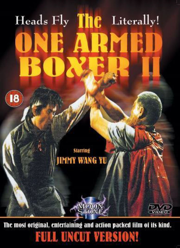 One Armed Boxer 2