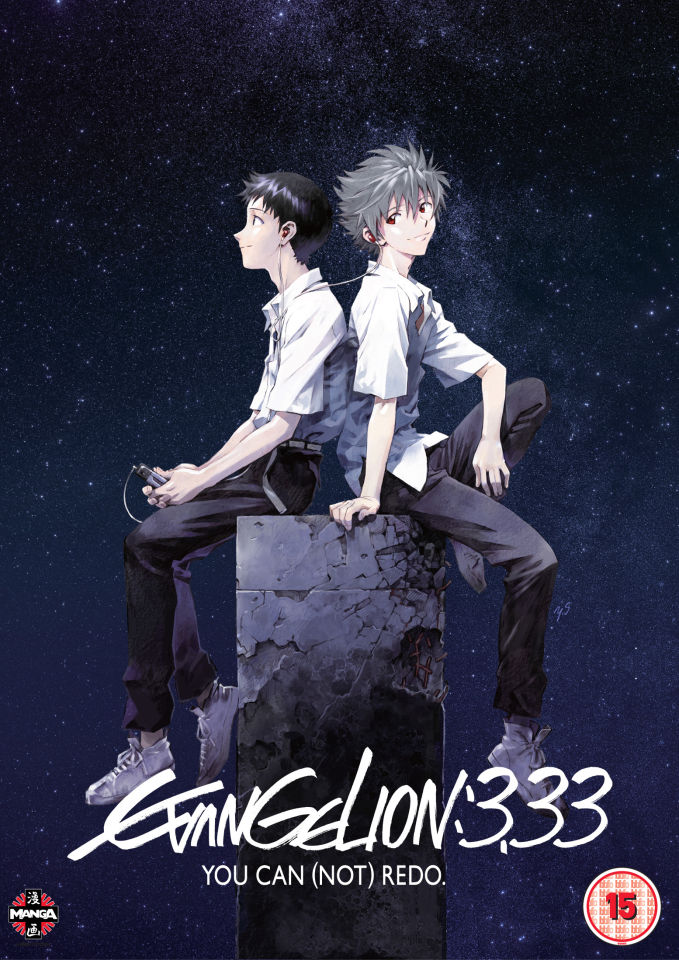Evangelion 3.33 You Can (Not) Redo