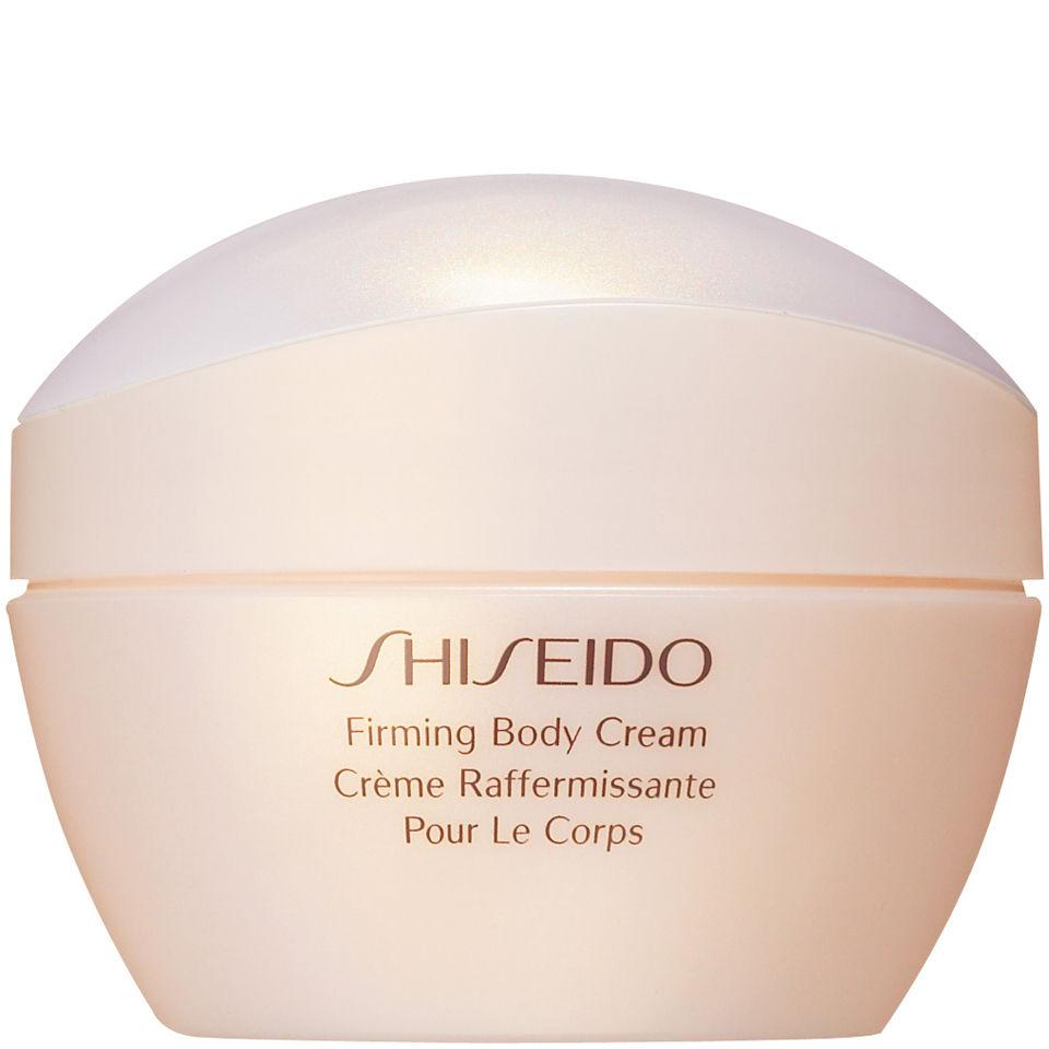 Shiseido Firming Body Cream 200ml Beautyexpert Maybelline Volumamp039 Express The Magnum Mascara Black 6 Pcs