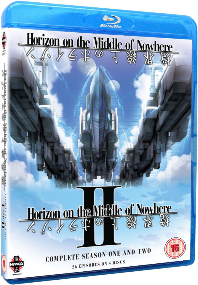 Horizon on the Middle of Nowhere - The Complete Series 1 and 2