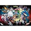 Pokémon Mega Maxi Poster - 61 x 91.5cm: Image 1