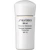 Shiseido Ibuki Protective Moisturizer - 15ml (Free Gift): Image 1