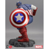 SeDi Marvel Civil War Captain America 9 Inch Statue: Image 5