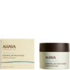 AHAVA Essential Day Moisturizer - Normal to Dry Skin: Image 1