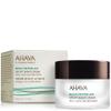 AHAVA Uplift Night Cream: Image 1