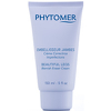 Phytomer Beautiful Legs Blemish Eraser Cream: Image 1
