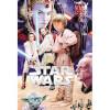 Star Wars: Episode I - The Phantom Menace Hardcover Graphic Novel: Image 1