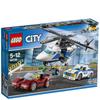 LEGO City: High-Speed Chase (60138): Image 1