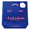 Lululun Face Mask 32 Sheets - Blue: Image 1