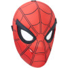 Marvel Spider-Man: Homecoming Spider Sight Mask: Image 1