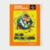 Nintendo Super Famicom Super Mario World Print: Image 1