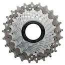 Campagnolo Record Fahrrad Kassette - 11 fach