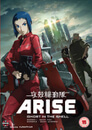 Ghost In The Shell Arise: Borders 1 & 2