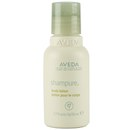 Aveda Shampure Body Lotion (50 ml)