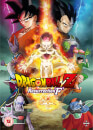 Dragon Ball Z The Movie: Resurrection of F