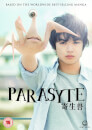 Parasyte The Movie Part 1