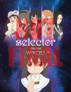 Selector Infected Wixoss - Collector's Edition