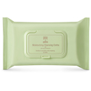 PIXI Moisturising Cleansing Cloths