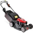 HRX537 HZ 53cm Variable Speed Electric Start Petrol Lawn Mower