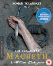 The Tragedy of Macbeth - Criterion Collection