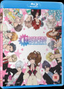 Brother's Conflict (Dual Format)