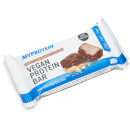 Vegan Protein Bar (Sample) - 50g - Peanut & Maple Syrup