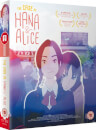 The Murder Case of Hana & Alice - Collector's Edition (Dual Format)