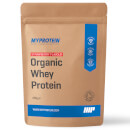 Organic Whey Protein - 250g - Strawberry