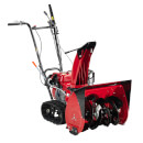 HSS655 T 55cm Clearing Width Tracked Snowthrower
