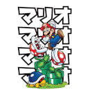 Nintendo Super Mario Pirahna Plant Japanese Men's T-Shirt - White