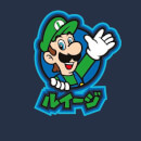 Nintendo Super Mario Luigi Kanji Men's T-Shirt - Navy