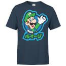 Nintendo Luigi Kanji Heren T-shirt - Marineblauw