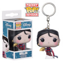 Disney Princess Mulan Pop! Keychain
