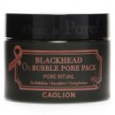 Caolion Premium 02 Bubble & Cool Pore Pack Duo