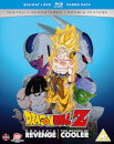 Dragon Ball Z Movie Collection Three: Cooler's Revenge/Return of Cooler