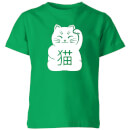 Lucky Cat Kids' T-Shirt - Kelly Green