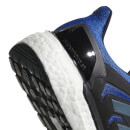 adidas Men's Supernova ST Running Shoes - Blue/Steel/Red
