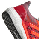 adidas Women's Supernova Running Shoes - Orange/Red