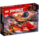 The LEGO Ninjago Movie: Katana V11 (70638)