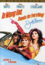 To Wong Foo Thanks For Everything Julie