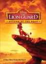 Lion Guard: Return Of The Roar