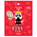 Berrisom Peking Opera Mask Series - King 25ml