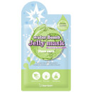 Berrisom Water Bomb Jelly Mask - Pore Care 33ml