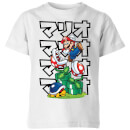 Nintendo Super Mario Piranha Plant Japanese Kid's T-Shirt - White