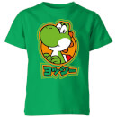 Nintendo Super Mario Yoshi Kanji Kid's T-Shirt - Kelly Green